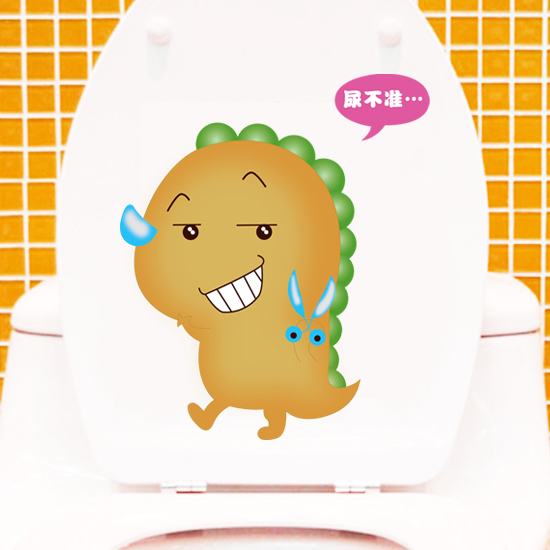 Toilet toilet bathroom toilet waterproof decorative wall stickers cute funny cartoon creative toilet sticker adhesive
