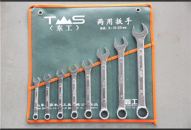 Toko combination wrench set/set 8 pieces 10 pieces 12 pieces 14 pieces of plum opening classic models factory
