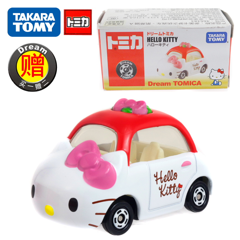 Tomy dhoby card alloy car models 466383 girls hello kitty a dream car simulation car toys