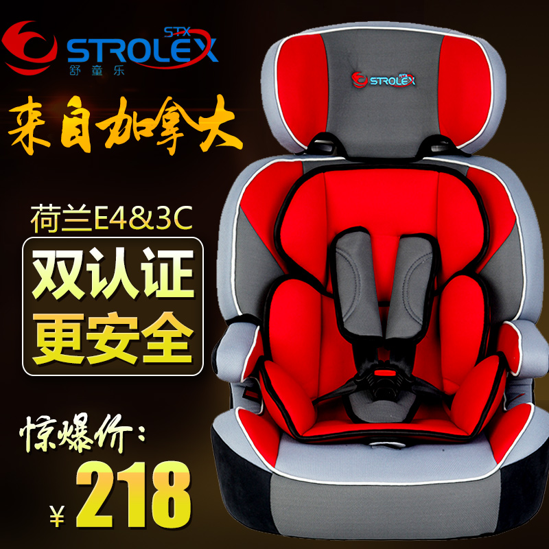 Tong shu widened with a baby car baby car seat isofix child safety seat 9 months-12 years of age