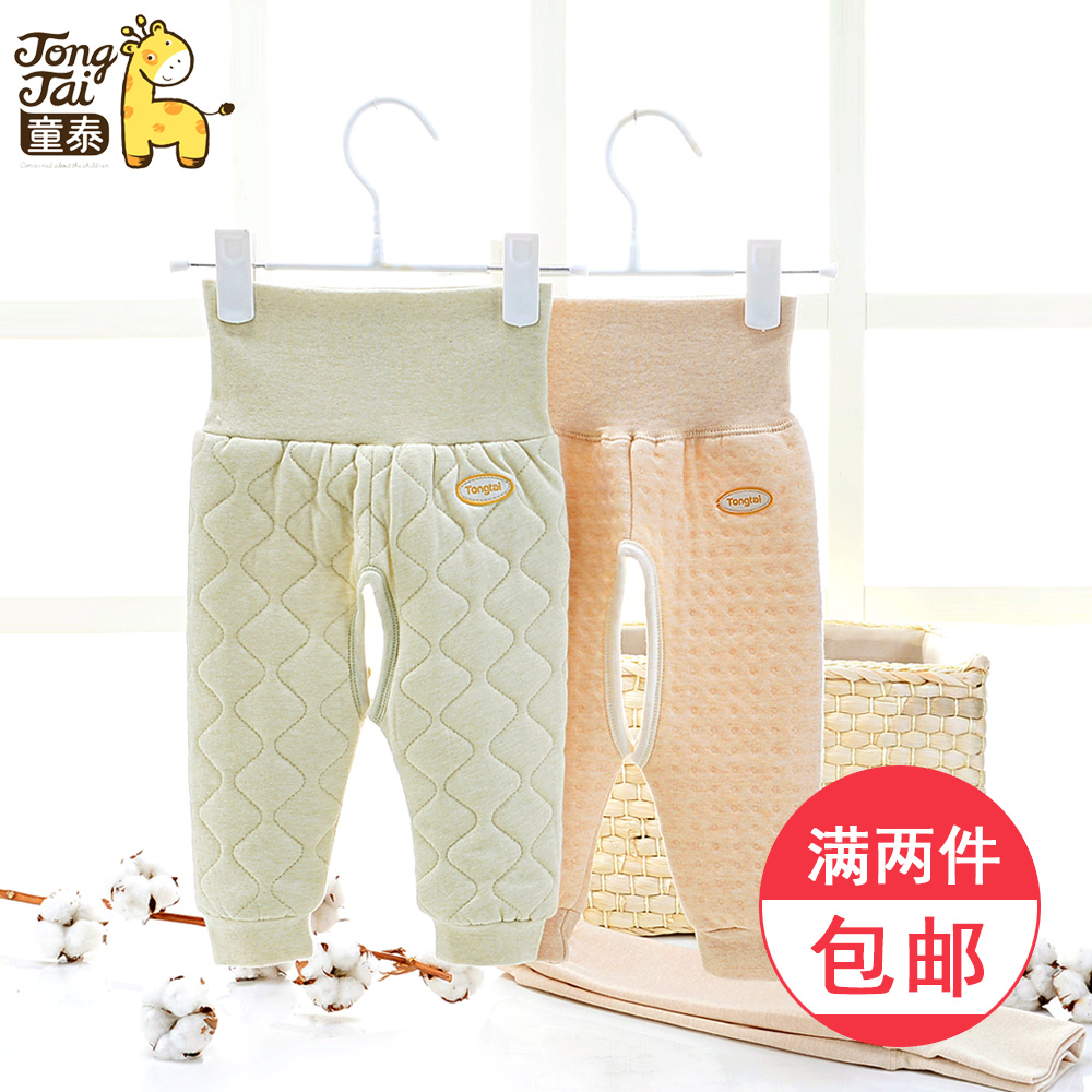 Tong thai baby belly waist pants baby pants thick warm cotton newborn baby care umbilical pants fall and winter cotton