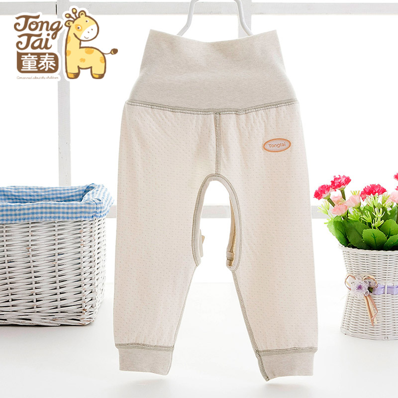 Tong thai cotton baby care belly pants waist pants cotton baby qiuku warm cotton trousers single child in autumn and winter