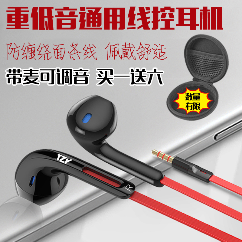 Tong voice e206 in-ear headphones universal mobile computer hifi bass with wheat ear ear wire machine