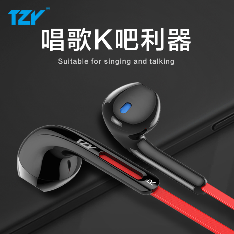 Tong voice e206 mp3 computer phone universal ear headphones earphones headset wire shock sound quality free shipping