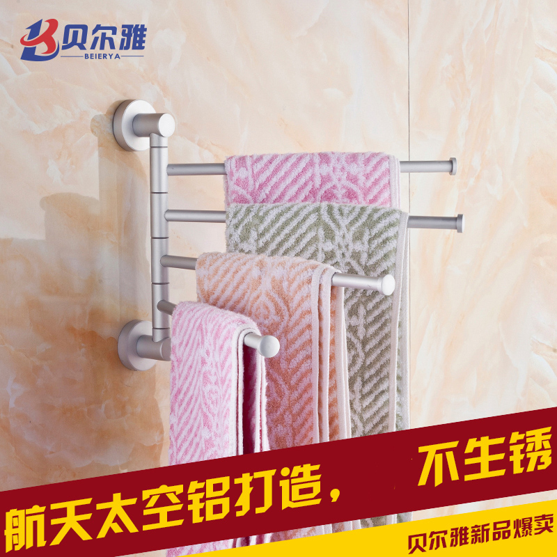 Tony er'ya aluminum space activities towel bar towel rack rotating three four bathroom rack bathroom accessories