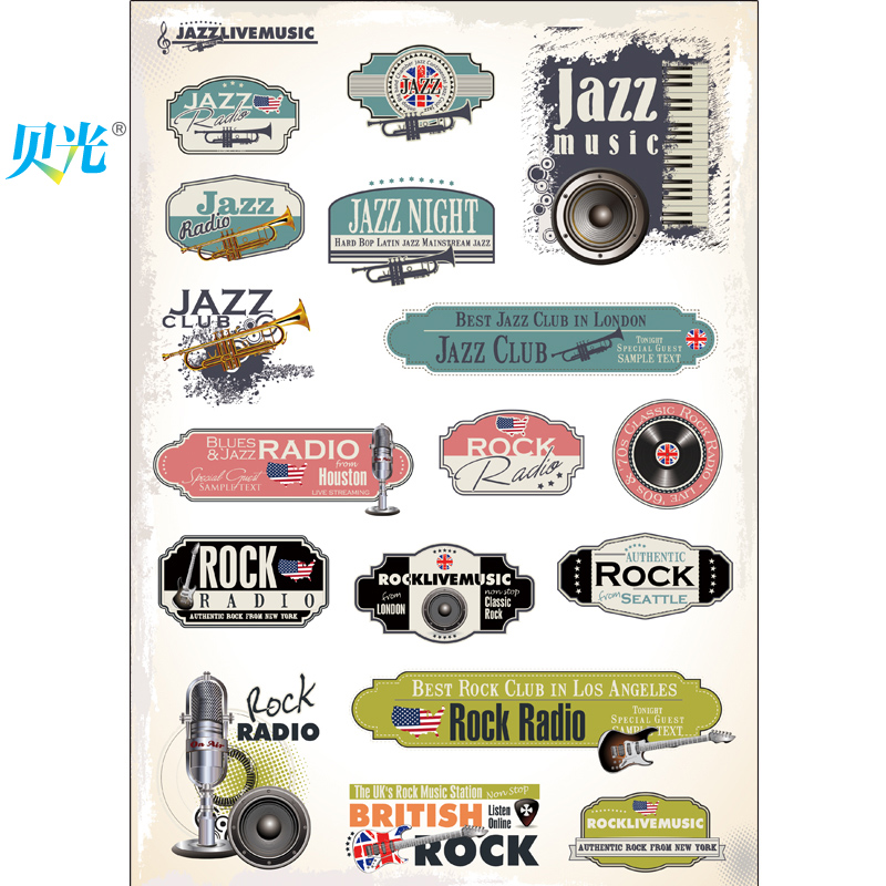 Tony light 17 retro music tide brand luggage suitcase stickers stickers trolley suitcase stickers stickers guitar stickers waterproof paper