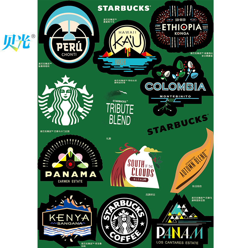 Tony light 72 free shipping starbucks klimts dead fly tide brand luggage stickers laptop computer radiation water stickers