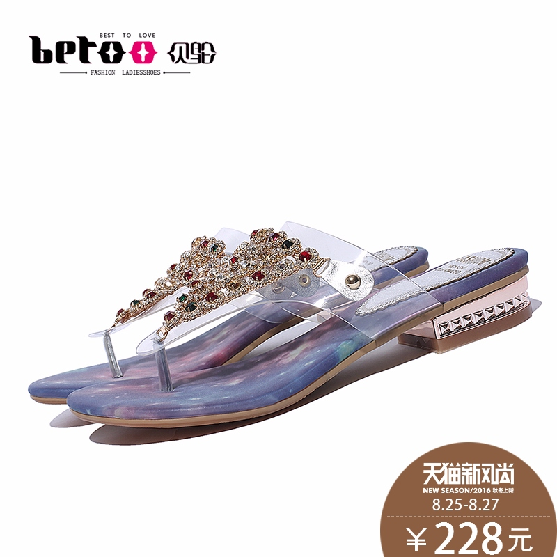 78a3c801f Get Quotations · Tony ostrich shoes clip toe sandals and slippers 2016 amoi  ladies purple elegant rhinestone sandals with
