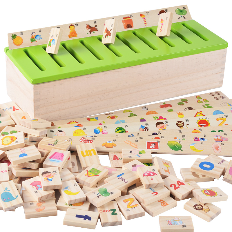 Tony pingdi yao wooden toys kindergarten montessori teaching aids early childhood toys shape classification box thanmonolingualsat 2-3-4-year-old