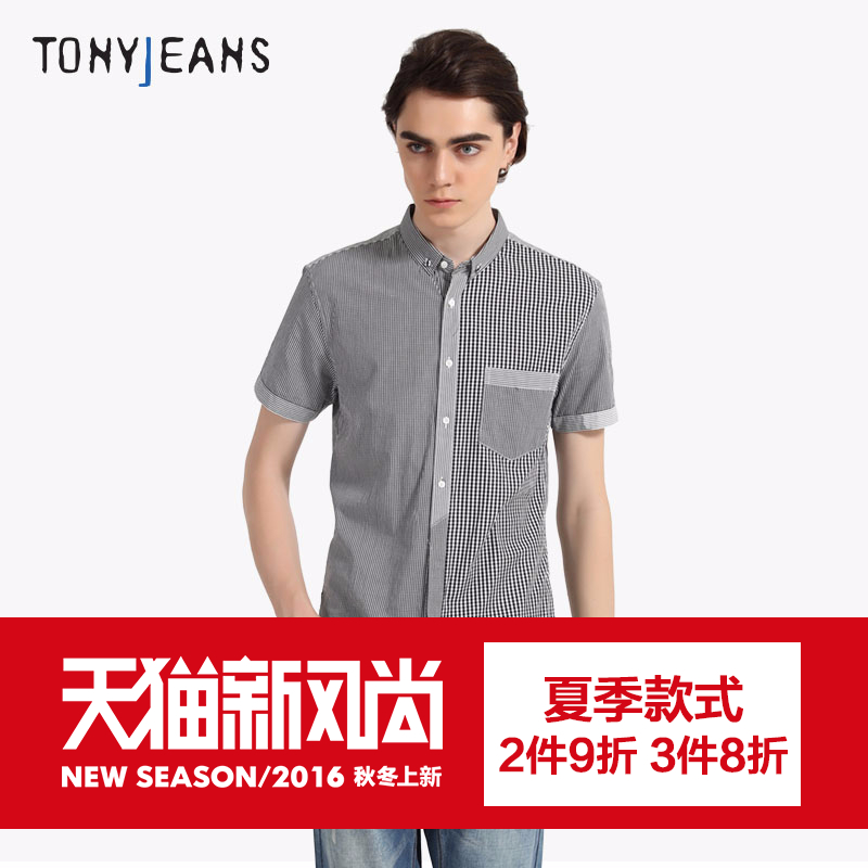 Tonyjeans汤尼俊士size plaid stitching pure cotton summer men's casual fashion short sleeve shirt