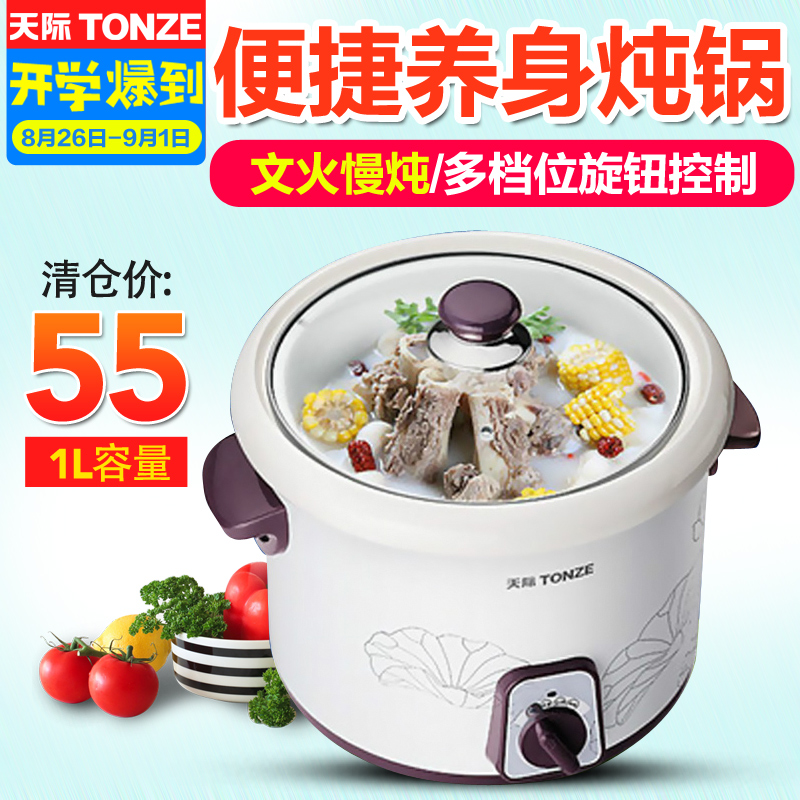 Tonze/skyline DDG-W310N ceramic electric cooker soup pot of porridge pot mini bb pot