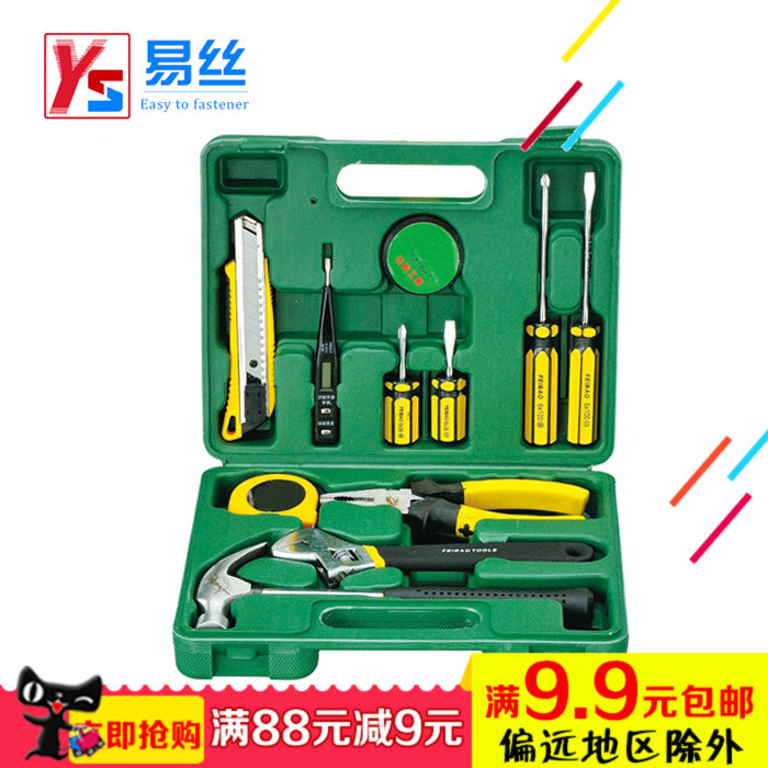 Tool 12 sets of combination packages household gifts type tool combination package of hardware tool kit