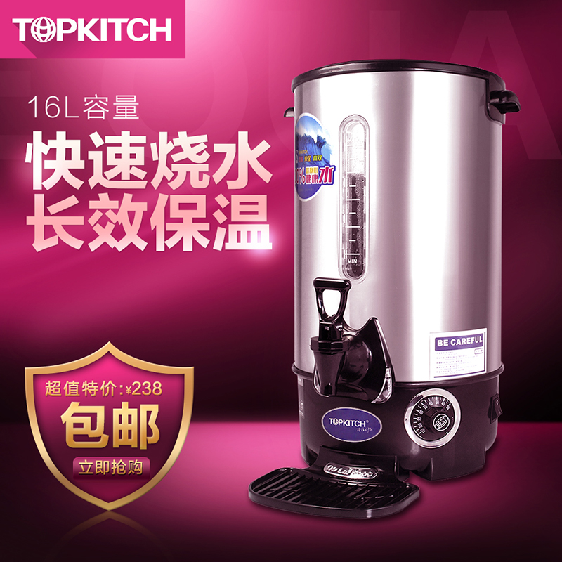 Topkitch electric open buckets boiling water machine burn bucket cooler tea shop commercial stainless steel water boiler