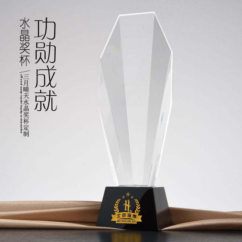 Torch for meritorious award literary award crystal trophy crystal trophy custom trophy custom spot free lettering engraved logo