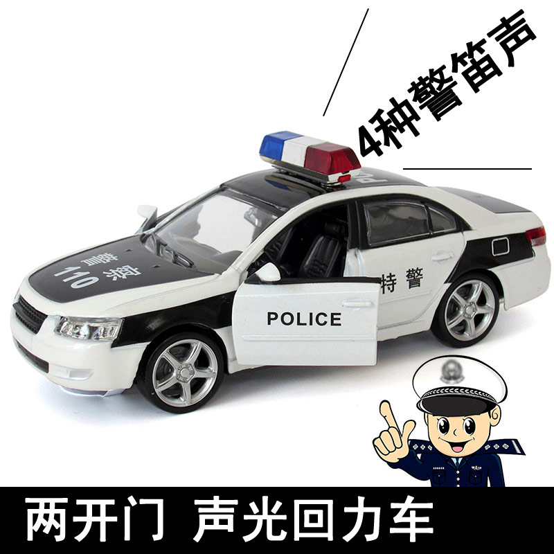 Toshinobu 1:32110 police car model children's toy police car alloy car models back to power car model simulation