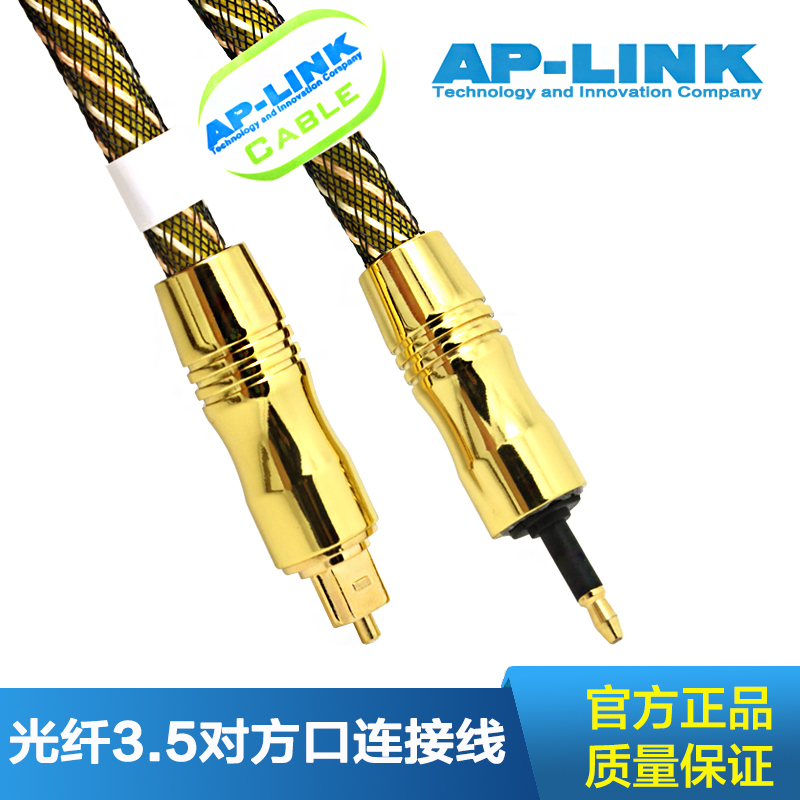 Toslink optical audio cable digital fiber optic audio optical port side turn round mouth 3.5 transfer cable 3.5 fiber optic cable