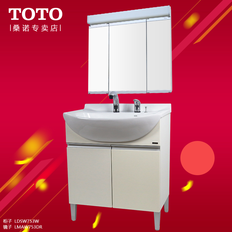 Toto floor standing bathroom cabinet minimalist bathroom mirror cabinet bathroom cabinet combination of european LDSW753K/w to be ordered