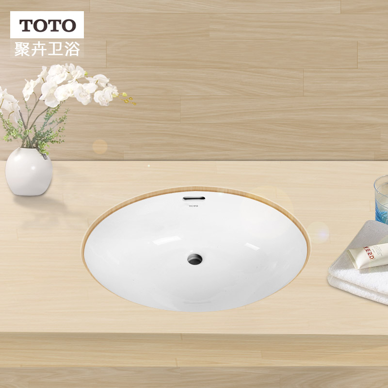 Buy Toto sanitary undercounter basin oval ceramic basin wash basin ...