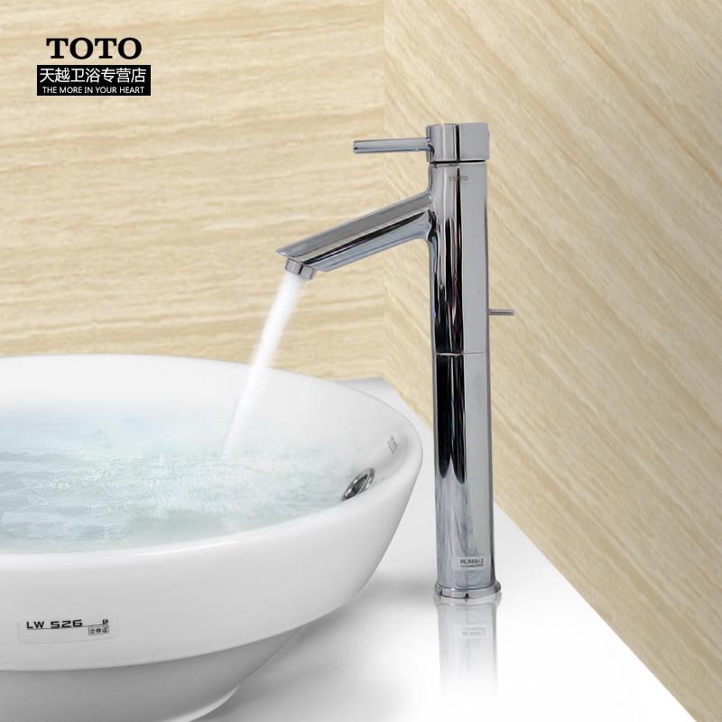 Buy Toto sanitary ware bathroom washbasin desk table style platform ...