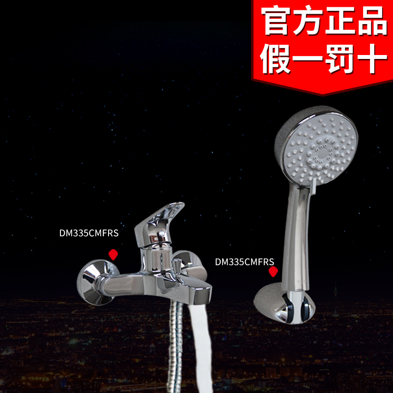 Toto shower faucet shower suite shower tub shower faucet wall mounted wall mounted dragon head DM335CMF/312