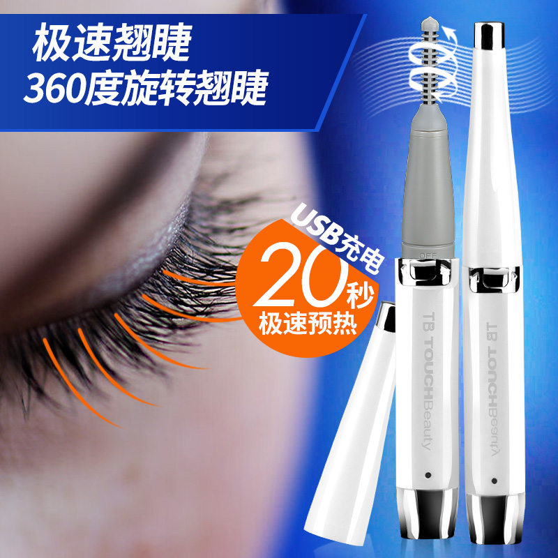 Touchbeauty perm electric eyelash curler eyelash perm eyelash curler eyelash curler curling eyelash perm device is portable Hot roll