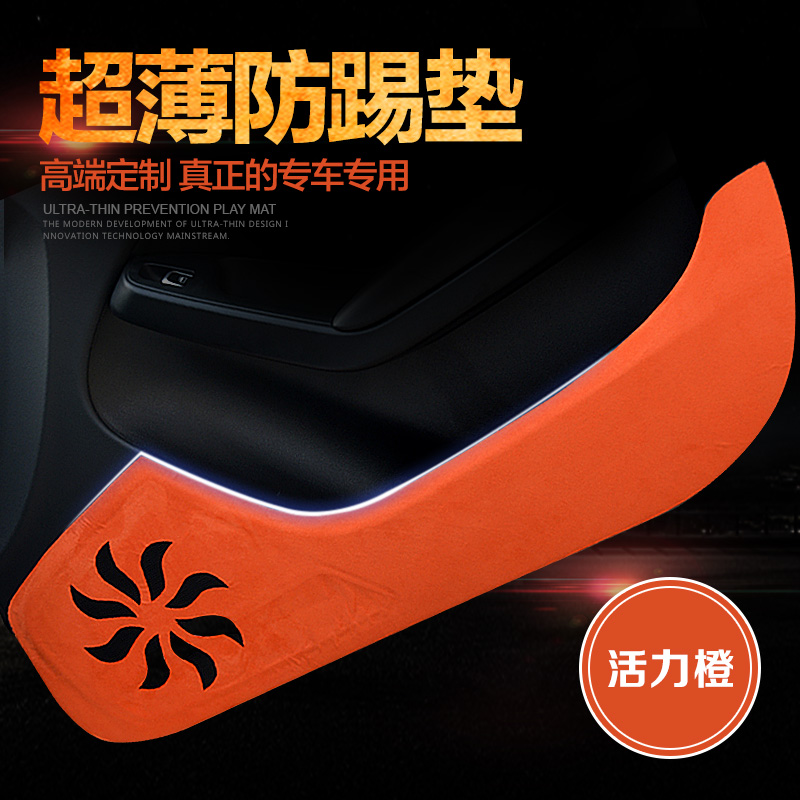 Toyota's new corolla camry rav4 corolla reiz highlander vios modification stickers affixed to the interior door kick pad