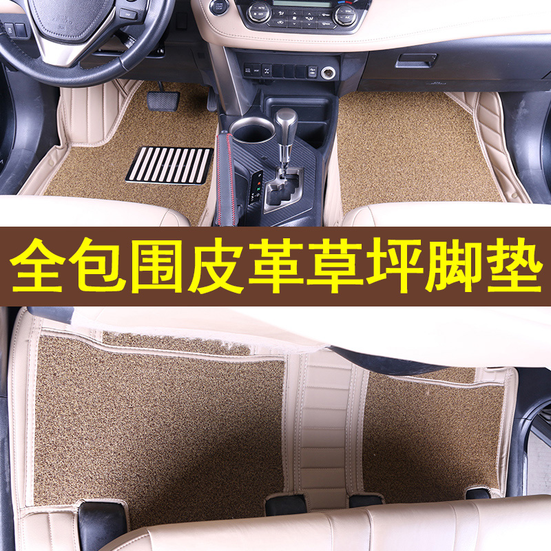 Toyota's new rav4 dedicated and rong put unhealthy footpads models surrounded by large leather floor mats car mats decoration