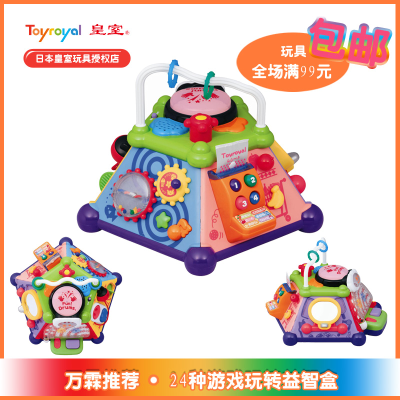 Toyroyal japanese imperial family toy multifunction fun puzzle box tr778 up to 24 kinds of small game