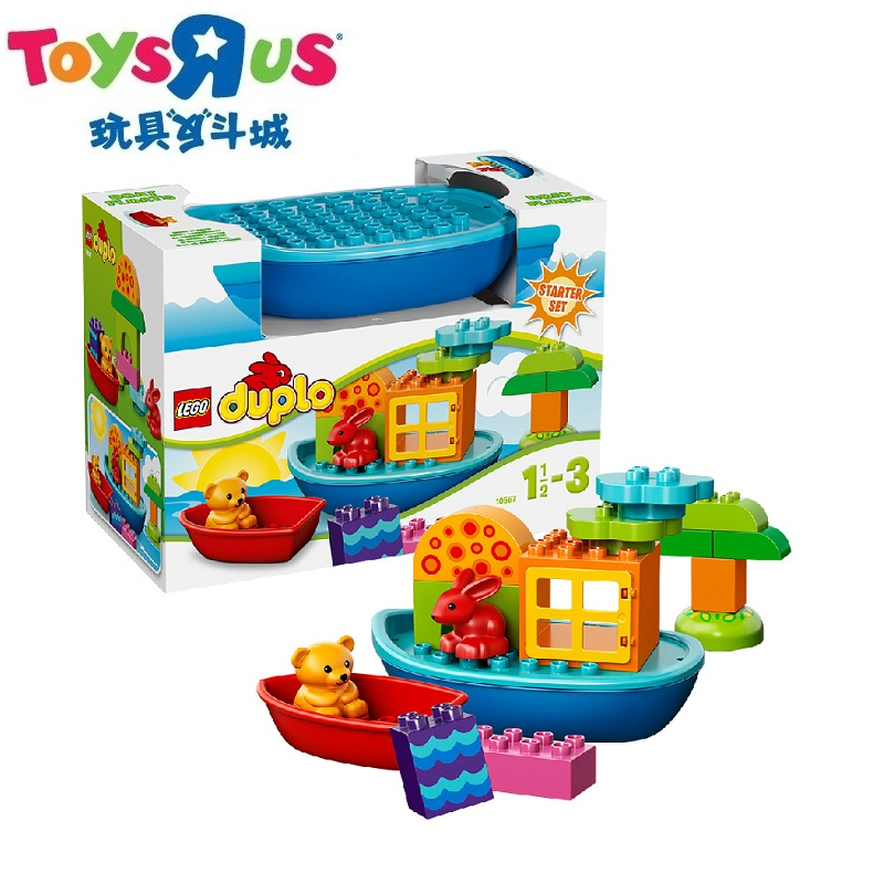 Toys r us lego lego depot series of creative boat group 10567 assembling puzzle toy building blocks