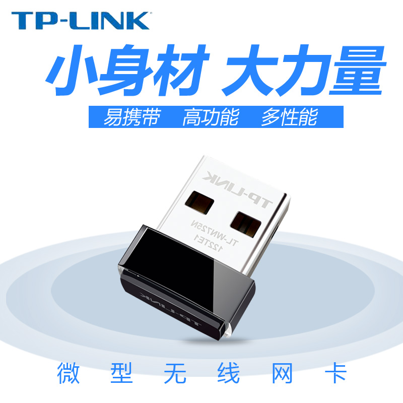 Tp-link mini wireless usb adapter tl-wn725n ap router wifi receiver transmitter