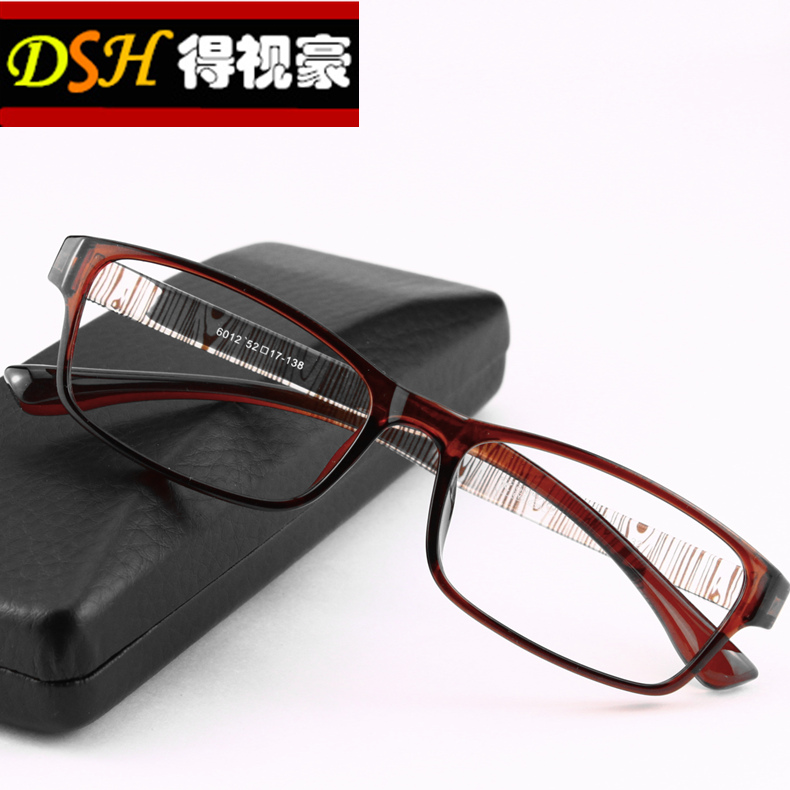 33812d2b833 Get Quotations · Tr90 glasses frame myopia ultralight full frame glasses  frame eye glasses frame male and female models