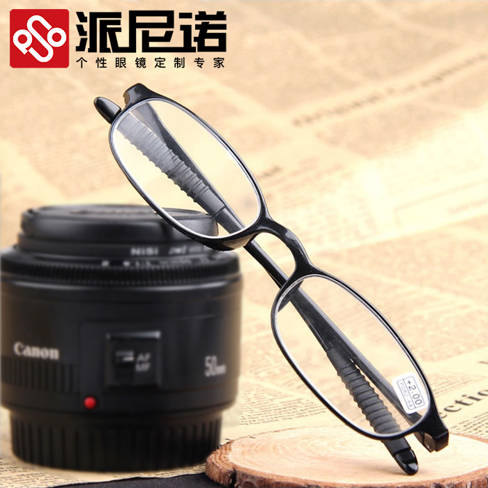 Tr90 lightweight reading glasses reading glasses male female fashion reading glasses reading glasses high definition anti fatigue ultralight flexible 0081
