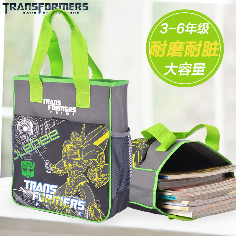 Transformers pupils tote bag tutorial package children tote bag makeup bag man bag art bag bags for children