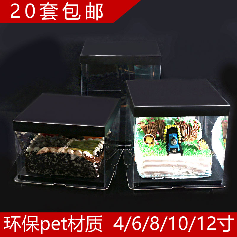 Transparent birthday cake box cake box wholesale 4/6/8/10/12 inch baking box packaging box customized