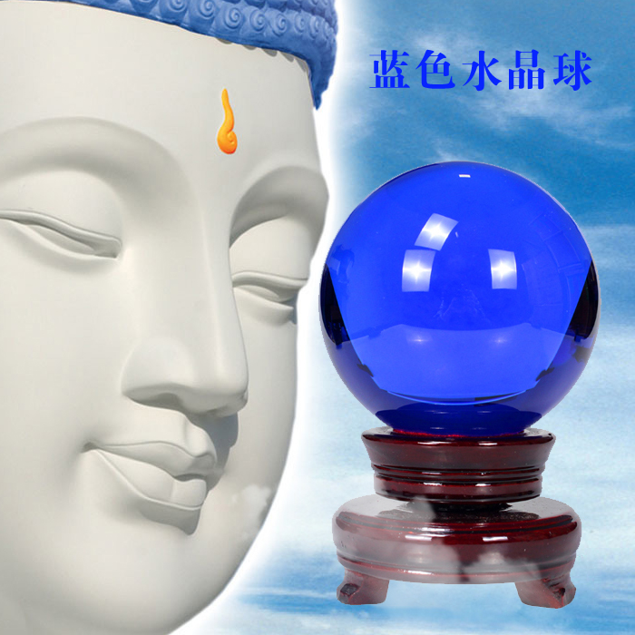 Transparent blue glass crystal ball ball ball k9 clear crystal ball feng shui ornaments crafts creative home