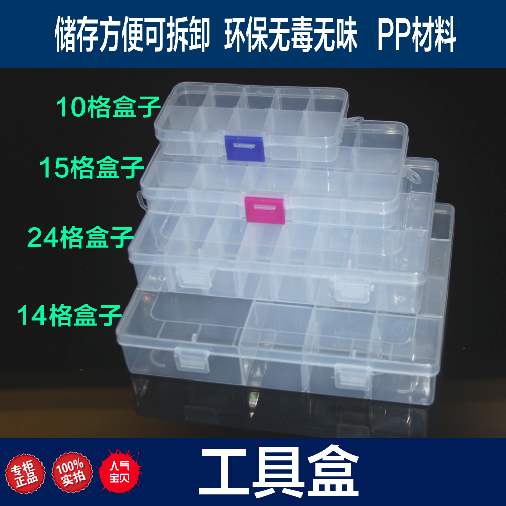 Transparent o ring repair box storage storage box 14 grid 15 grid 24 grid removable repair box