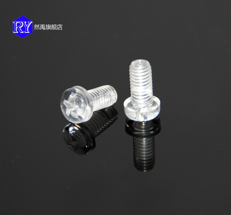 Transparent polycarbonate screw screws plastic screw transparent transparent circular machine screws round head phillips screws m5 series