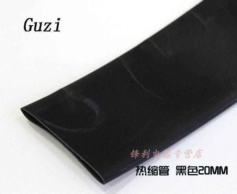 Transparent shrink tube color shrink tube heat shrink tubing shrink tube black shrink tube heat shrink tubing 20mm