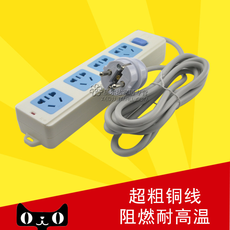 Travel abroad converter plug socket drag strip european standard din turn gb11914-89 thailand and south korea russia