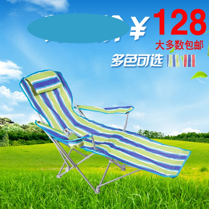get quotations traveling light line adjustable recliner travellight tv adjustable folding chair chair office chair siesta chair balcony