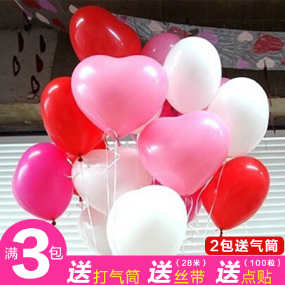 Tree road treasure wedding celebration supplies wedding room decoration heart shaped balloon love balloon courtship courtship confession props