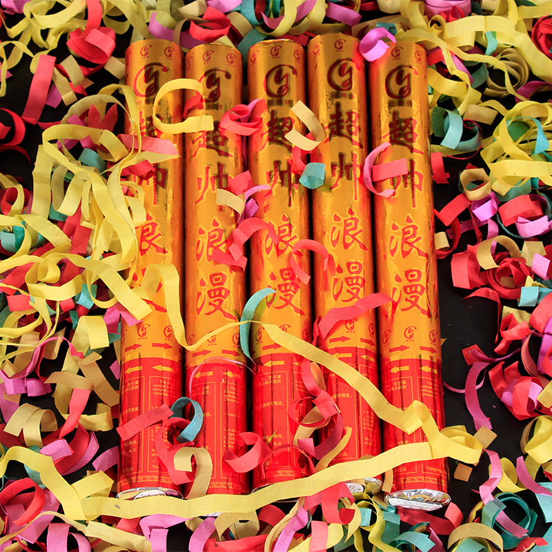 Tree road treasure wedding supplies wedding celebration confetti fireworks tube spray ribbons wedding handheld confetti gun salute