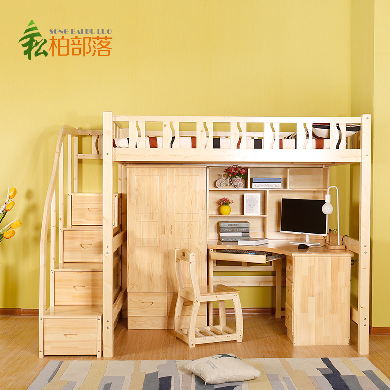 Tribal pine wood loft bed bed bed children's multifunction desk wardrobe bed bed bed ladder cabinet bed under the table