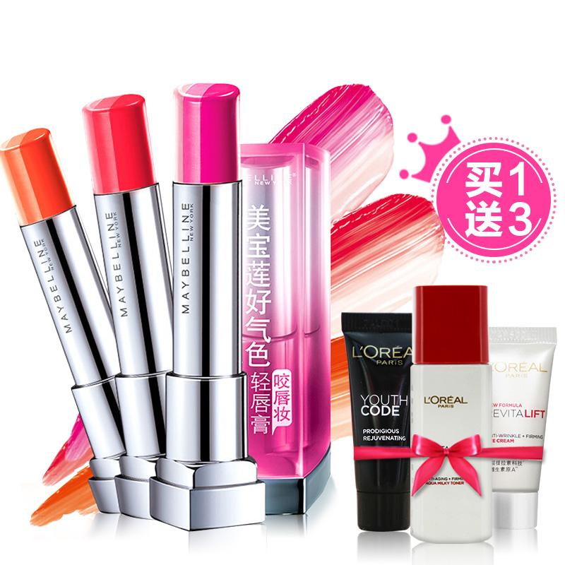 China Makeup Factory Lipstick, China Makeup Factory Lipstick