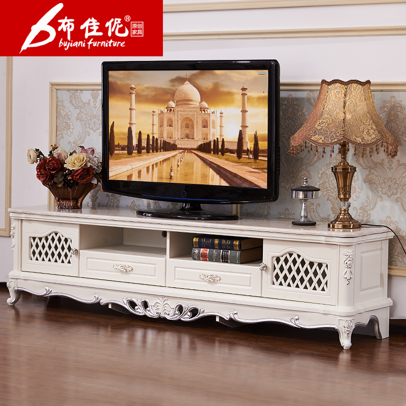 Trinity good cloth continental ivory french countryside bedroom living room furniture coffee table tv cabinet combination packages