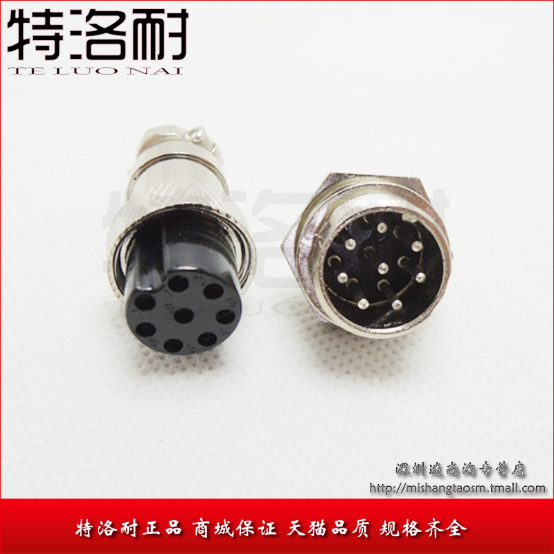 Troy resistant 8 p eight core aviation plug connector diameter 16mm gx16-8 core cable connector large