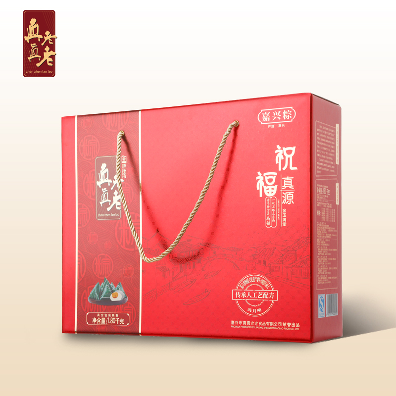 True source of barbara appearing jiaxing dumplings dumplings dragon boat festival gifts gift