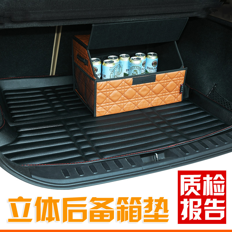 Trunk mat new buick excelle regal lacrosse hideo xt gt weilang dedicated stereo car trunk mats trunk mat