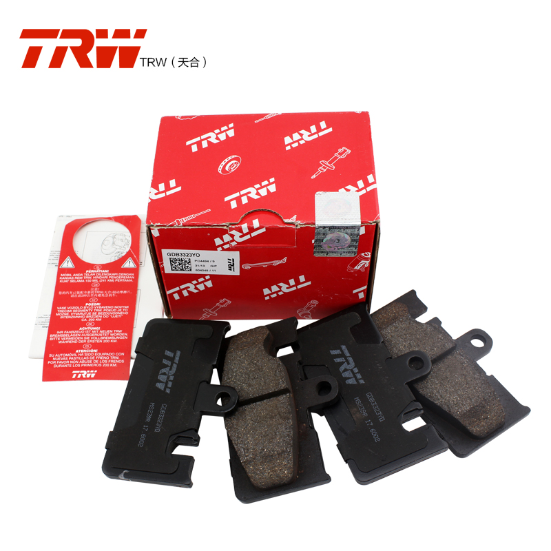 Trw trw brake pads rear brake 4.7 applies to 4.3 lx470 lexus ls430 GDB3323
