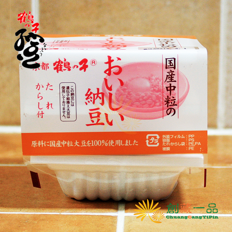 Tsuruko natto (fermented soybeans)-medium grain brushed natto 40g * 3 box